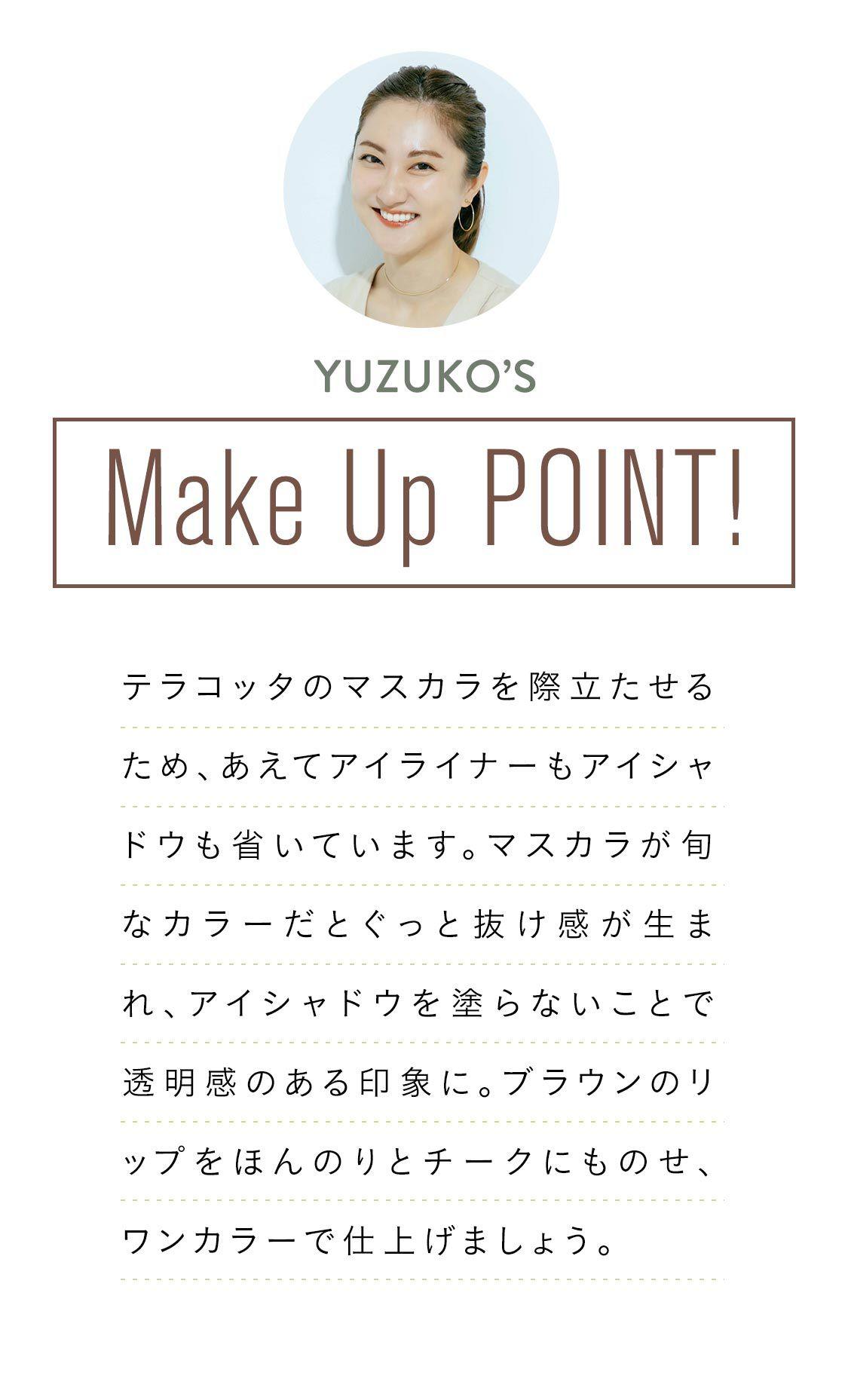 YUZUKO'S MAKE UP POINT