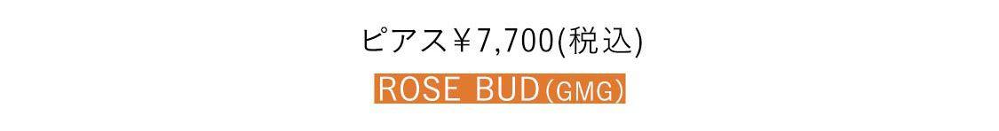 ピアス¥7,700(税込)/ROSE BUD(GMG)