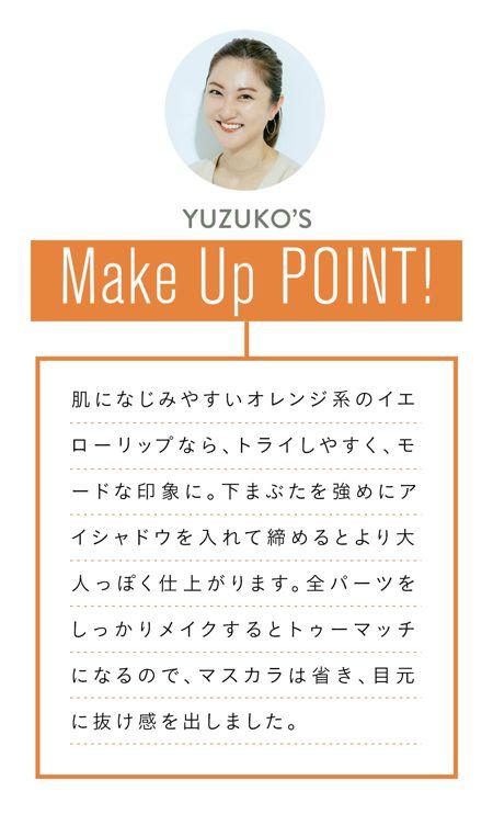 YUZUKO'SMAKEUPPOINT