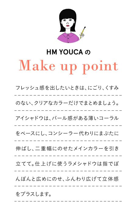 YOUCA'SMAKEUPPOINT