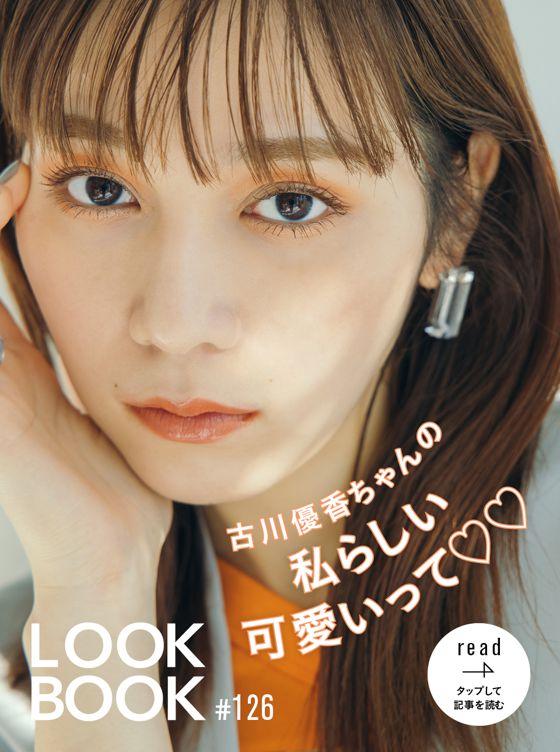 LOOKBOOK126