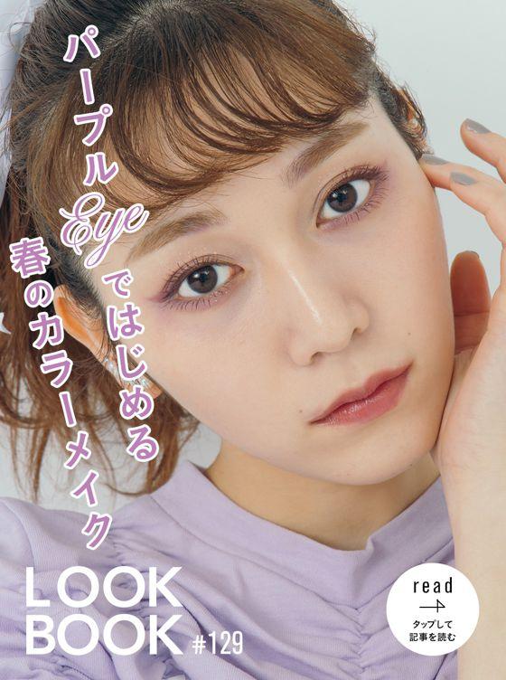 LOOKBOOK129