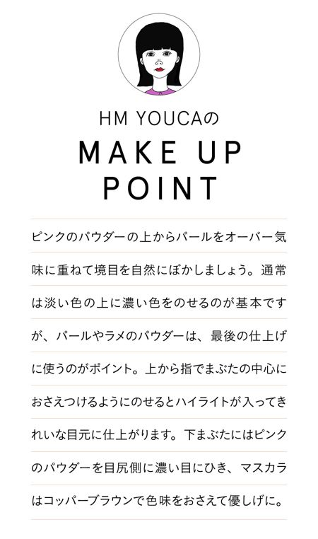 YOUCA'S MAKE UP POINT