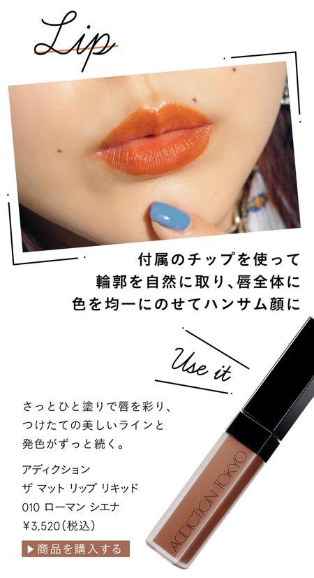 さっとひと塗りで唇を彩り、つけたての美しいラインと発色がずっと続く。