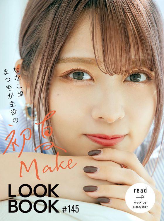 LOOKBOOK145