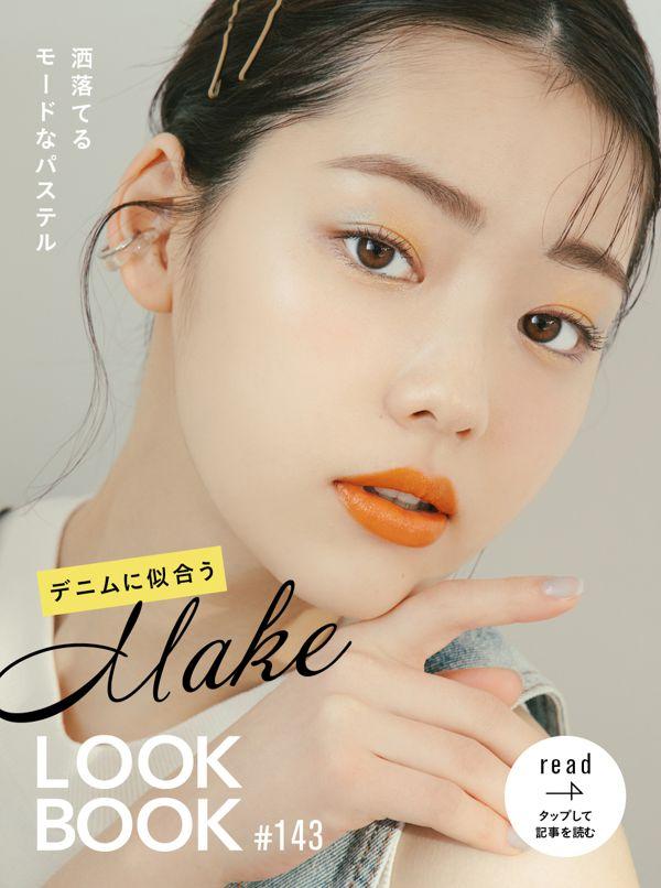 LOOKBOOK143