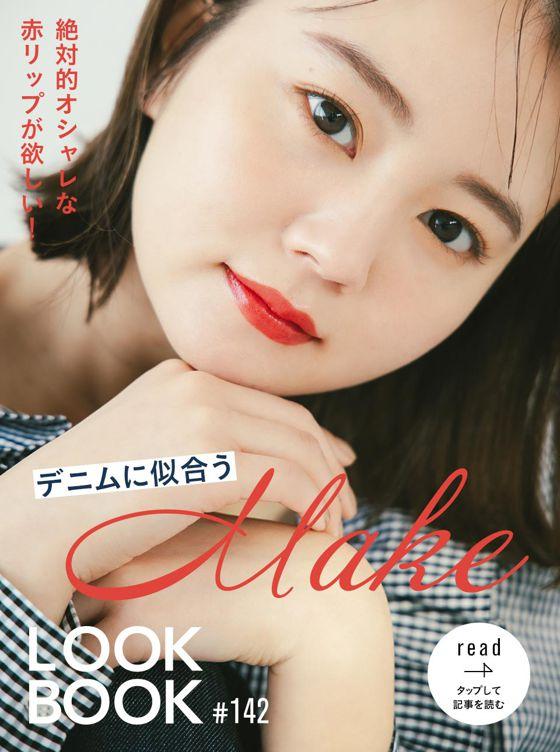 LOOKBOOK142