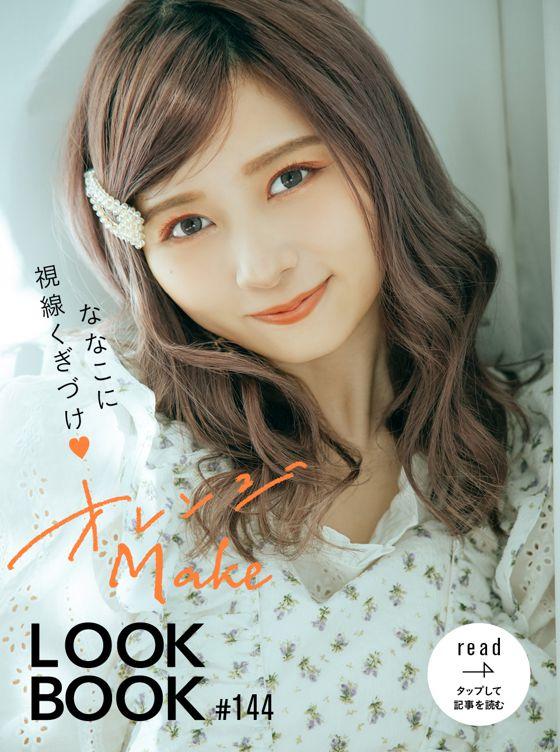 LOOKBOOK144