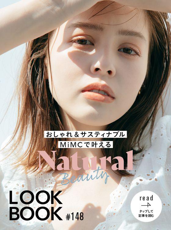 LOOKBOOK148