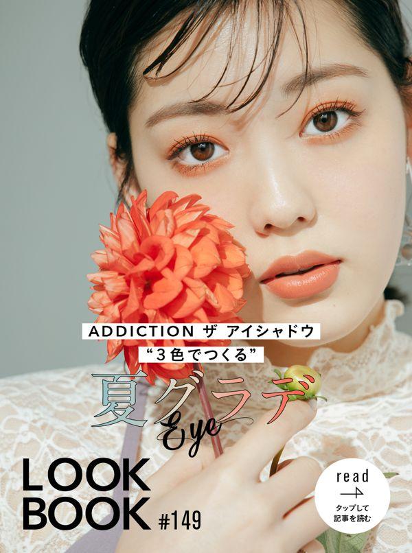 LOOKBOOK149