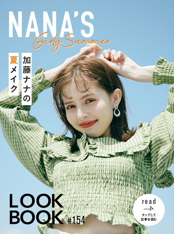 LOOKBOOK154