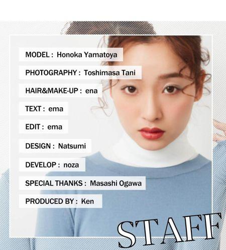 staff_