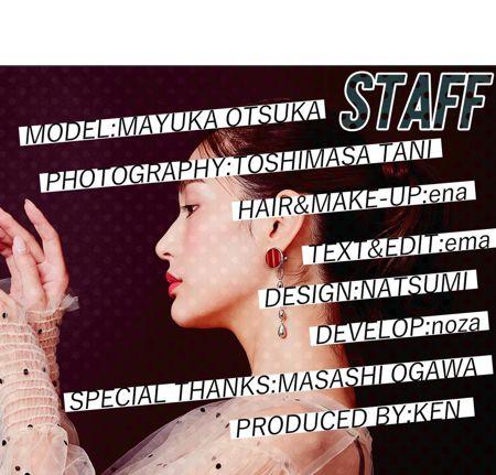 staff_00