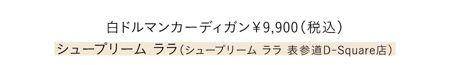 https://www.supreme-lala.jp/