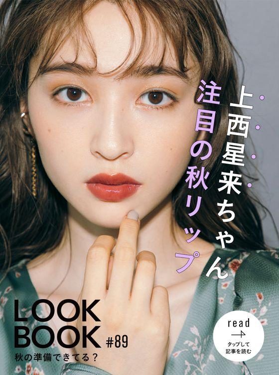 LOOKBOOK89