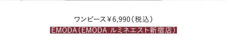 ワンピース¥6,990 EMODA(EMODA ルミネエスト新宿店)