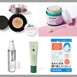 マスクでの肌荒れを予防したい! 肌荒れしないための対策方法や化粧をするときのポイントを伝授の画像