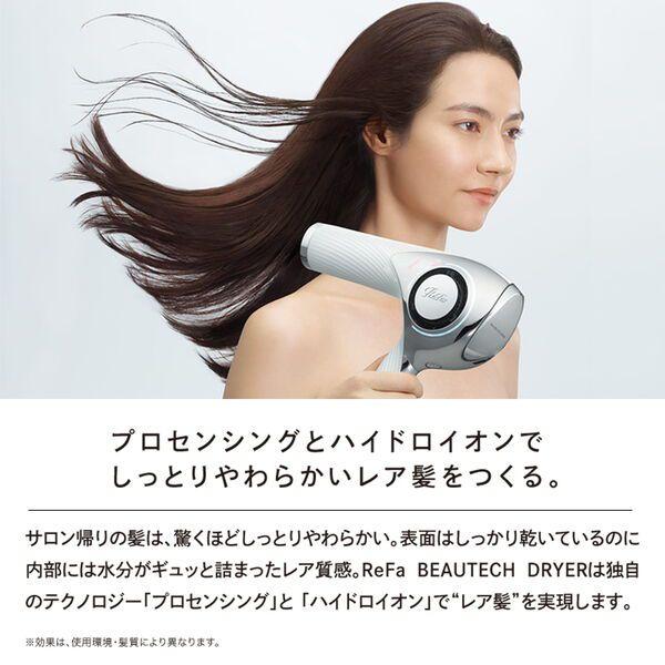 美容好きさん必見! 大人気のリファビューテックシリーズ新商品を一挙公開!の画像