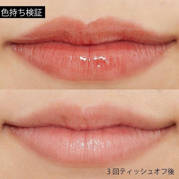 美容液効果でうるツヤ唇♡『ボリカ』のリッププランパー10色解説の画像