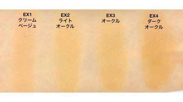 【お値段以上】セザンヌのファンデーションを口コミ付きで全種類レビューの画像