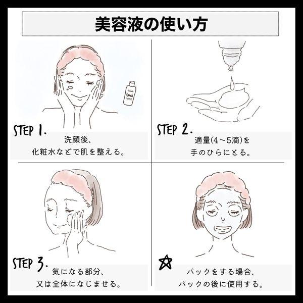 メラノCC『しみ集中対策美容液』の効果を徹底解説!【口コミ評価付】の画像