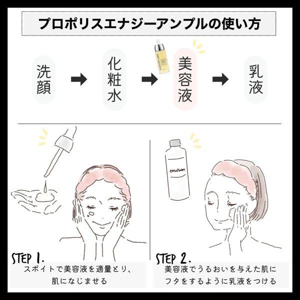 CNPの人気美容液をチェック! 口コミや使い方と共に魅力をご紹介の画像