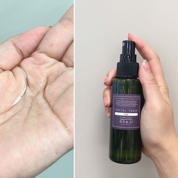 敏感肌さん必見! OSAJIの化粧水を全5種類を口コミ付きでレビューの画像
