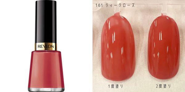 【サロン級】レブロンのエナメルネイル全16色を徹底レビュー!口コミもの画像