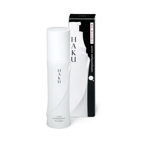 HAKUのおすすめ化粧水を徹底レビュー【全種レポ】の画像