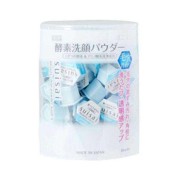 suisaiの人気酵素洗顔パウダーを徹底レビュー【使ってみた】の画像