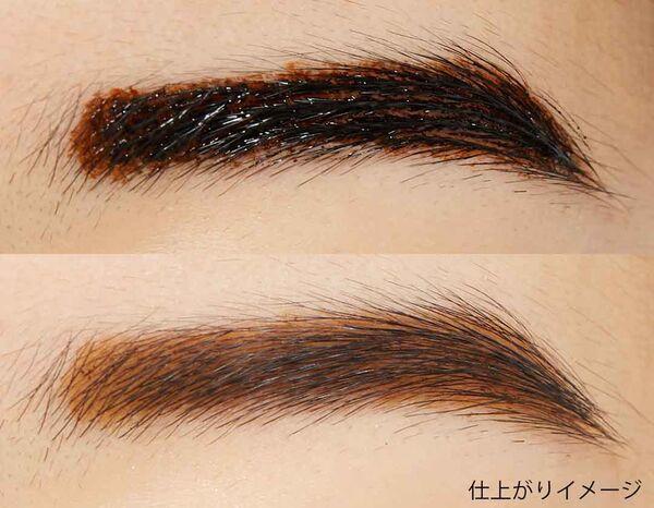 【口コミ付き】綺麗な眉メイクのやり方とおすすめ眉コスメ16選の画像