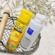 【おすすめメンズ化粧水ランキングTOP15】選び方や使い方まで徹底解説の画像