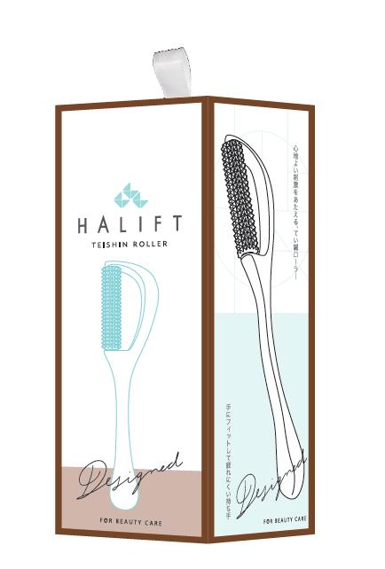 『HALIFT』のローラーで美容鍼の効果を実感!? 口コミや使い方まで徹底解説!の画像