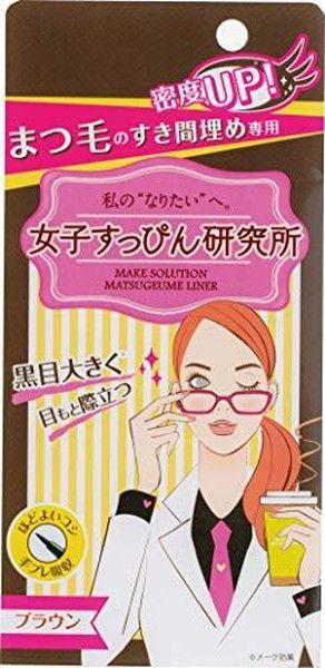 ぷっくり色づく唇に♡ メークソリューションのリッププランパーがアツイ!【その他おすすめアイテムも紹介】の画像
