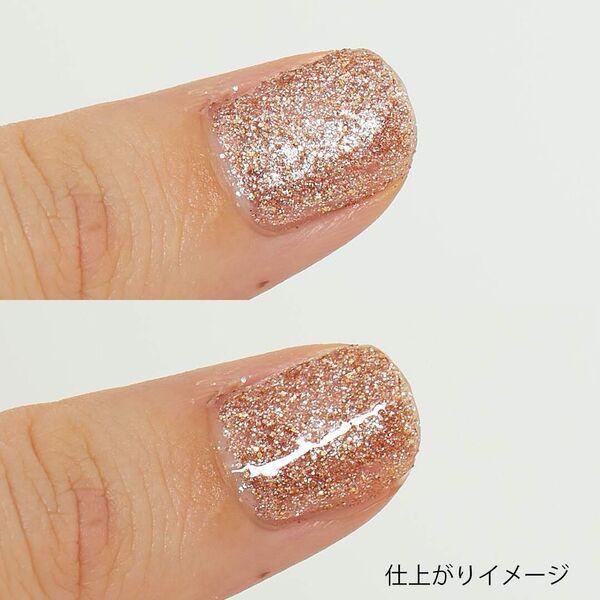 誰もが憧れる美しい指先に……♡ D-UPのネイルケアアイテムをご紹介!の画像