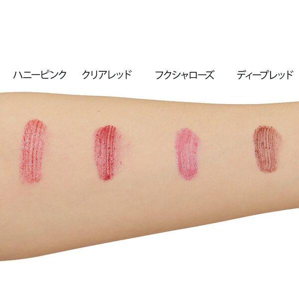 1本5役の唇ケア♡『ミゼルエディ』のリッププランパーをご紹介【イエベブルベ別】の画像