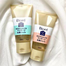 『ビオレ』の洗顔ジェル2種類を口コミ付きでご紹介! あなたはどっちのタイプ?の画像