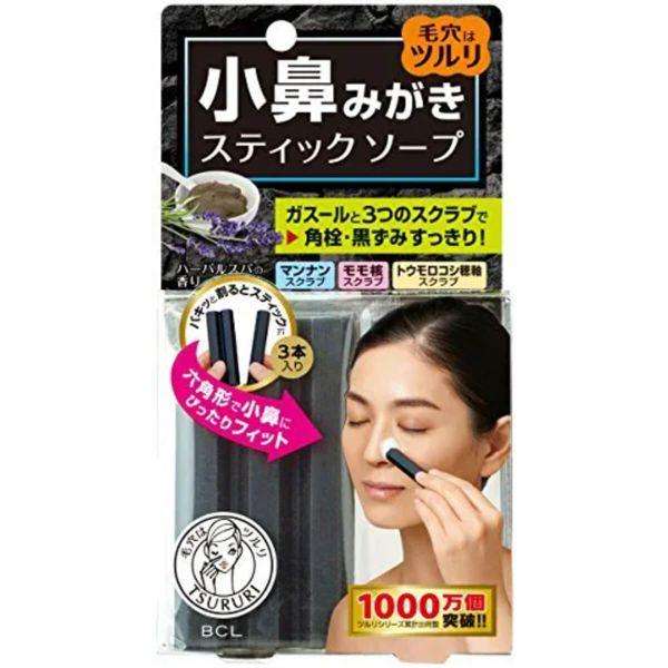 【医療監修】いちご鼻の原因とは? 毛穴のポツポツや黒ずみに効果的なスキンケアをご紹介の画像