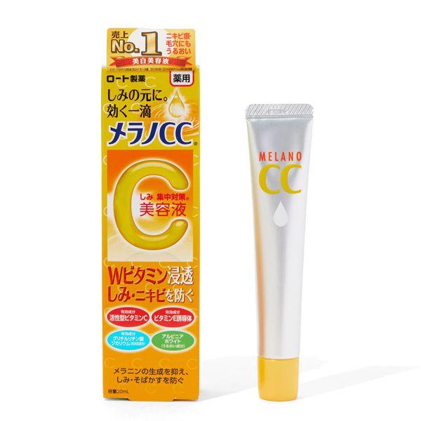 【全種比較】『メラノCC』はニキビや美白にも効果的!化粧水や美容液の使い方や口コミ付【医療監修】の画像