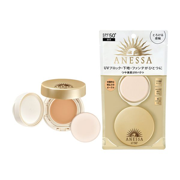 今年の紫外線対策に♡ アネッサの新作商品を徹底紹介の画像