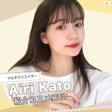 Airi Katoに憧れる女性必見! デリズムアドバンストのスキンケアセットで美肌を手に入れちゃおう♡の画像