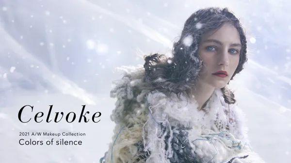 セルヴォークの2021秋冬新作を徹底レビュー【全種レポ】の画像