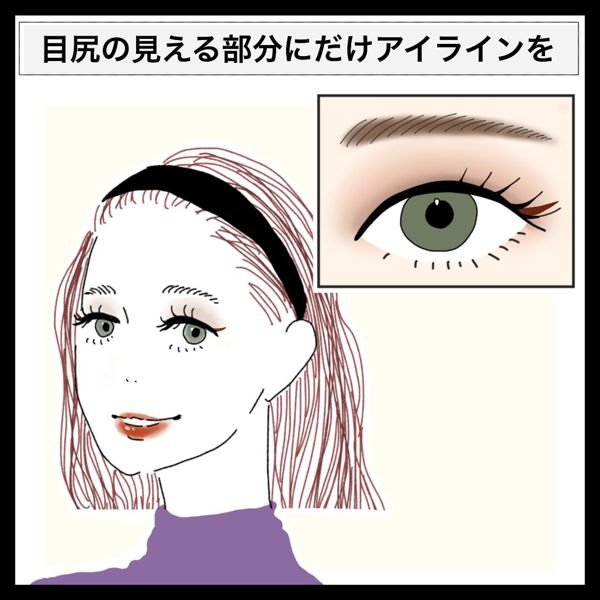 アイラインの引き方を伝授!一重や二重など目の形別コツをご紹介! の画像