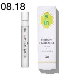 8月の誕生日プレゼントに♡ スワティのバースデーフレグランスはいかが?の画像