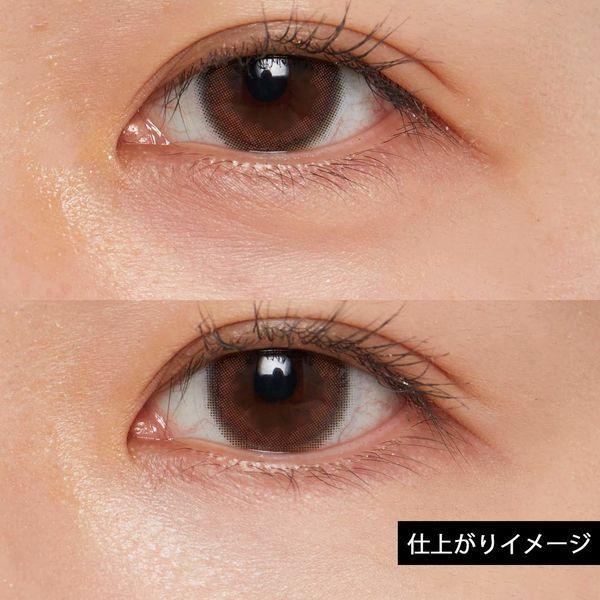 【韓国アイドルの常識】ぷっくり涙袋の秘密はコンシーラーらしい♡ 簡単にできる目元メイク術をご紹介!の画像