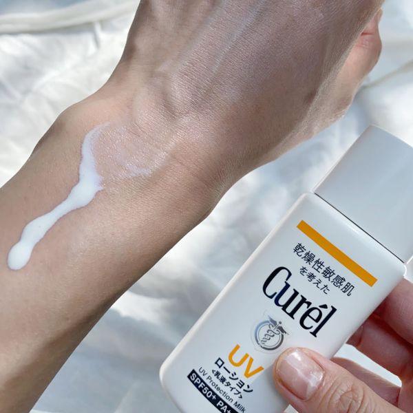 ヘアメイクEnaがおすすめ!紫外線カットレベルが高いのに肌に優しいUVカットアイテム5選の画像