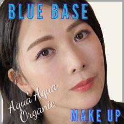 Enaヘアメイク【AQUA・AQUA】パーソナルカラー/ブルーベースに似合うコスメの画像