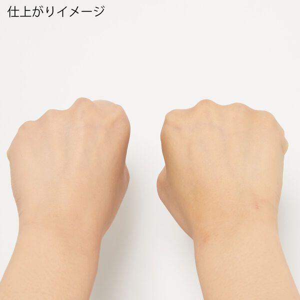透き通るような陶器肌♡ マット肌になれるおすすめ下地をご紹介! 【口コミ付】の画像