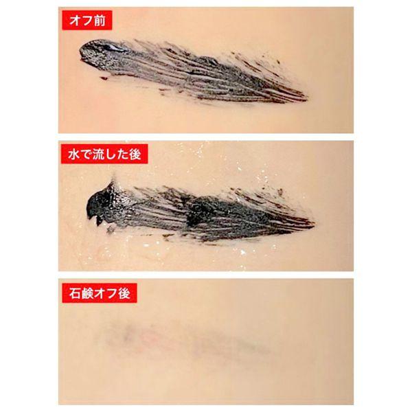 コスパ最強!NOR.の『エアフィットマスカラ』全種類を口コミ付きでレビューの画像